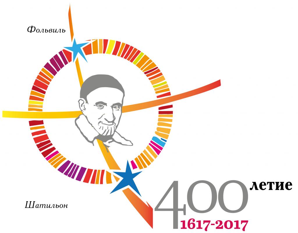 400 logo ru
