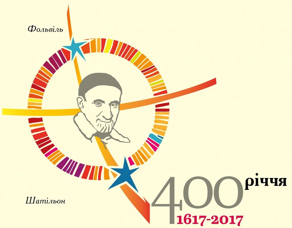400 logo ua-1
