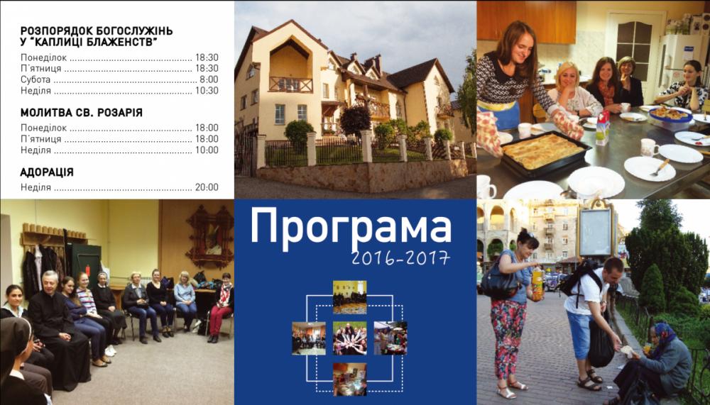 znimok-ekrana-2016-09-12-o-09-56-31