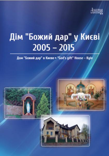 znimok-ekrana-2016-11-23-o-22-39-19